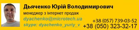 Дьяченко.jpg