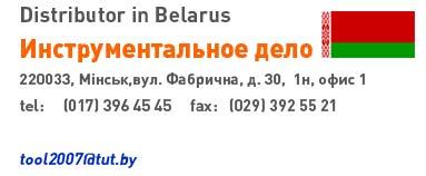 4_Belarus.jpg