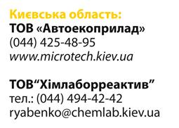kiev.png