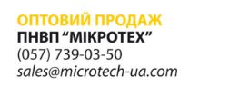 microtech.JPG