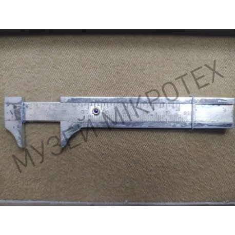 Jewelry caliper 80mm, silver with ruby insert, 2000